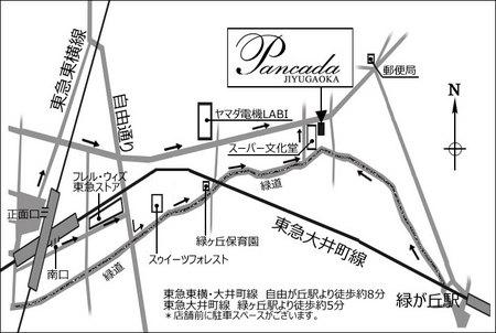 パンカーダ自由が丘地図.jpg